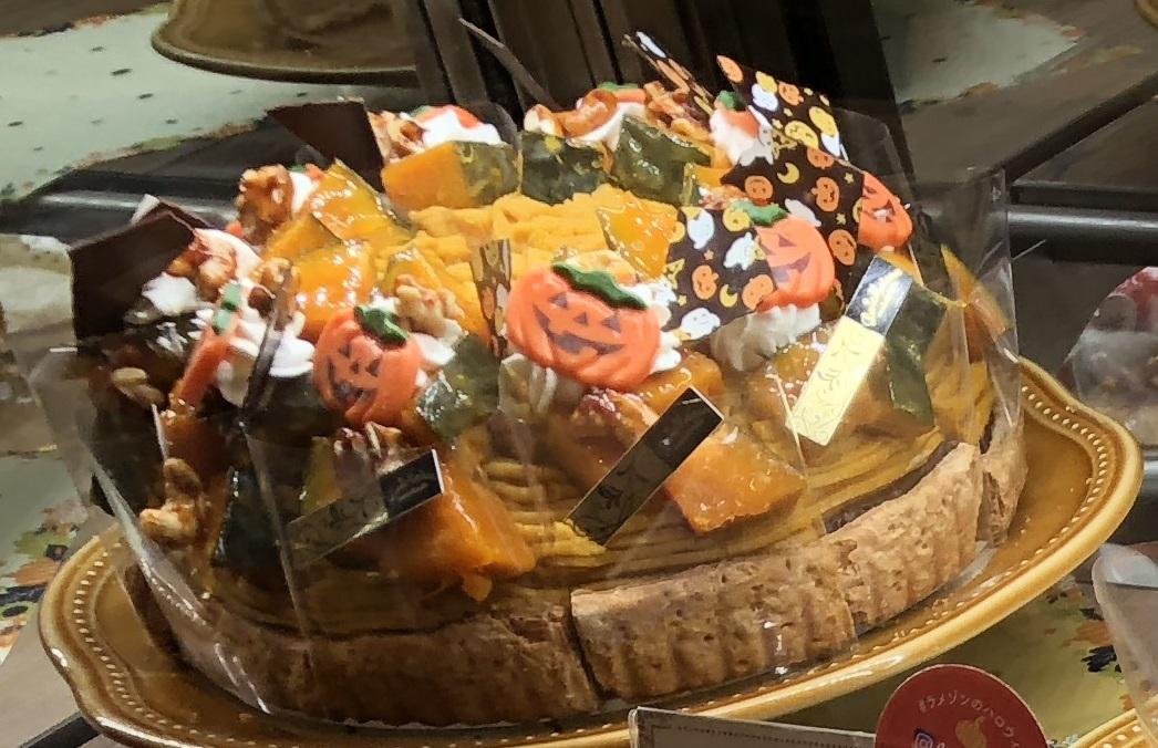 北海道かぼちゃモンブランタルト
