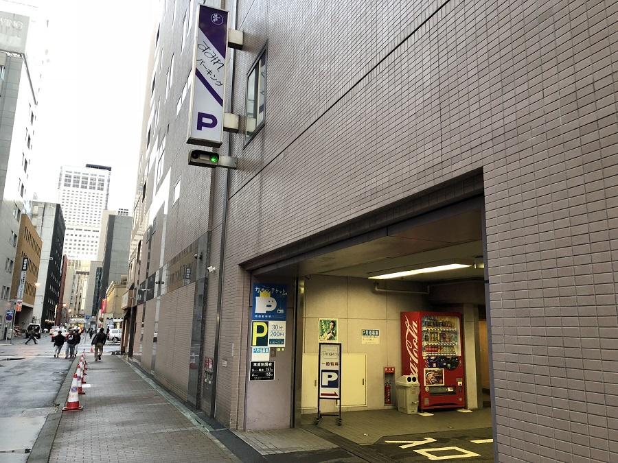 札幌すみれパーキング