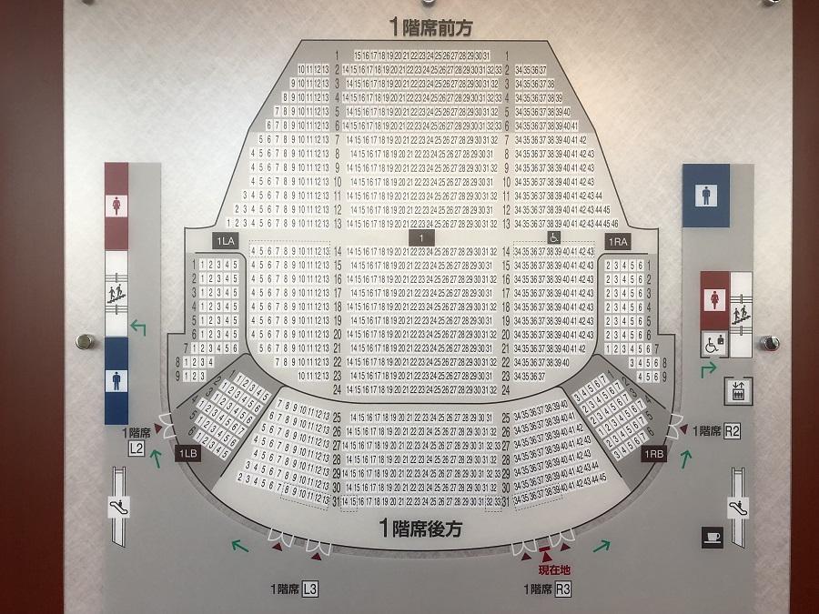hitaru1階席座席表