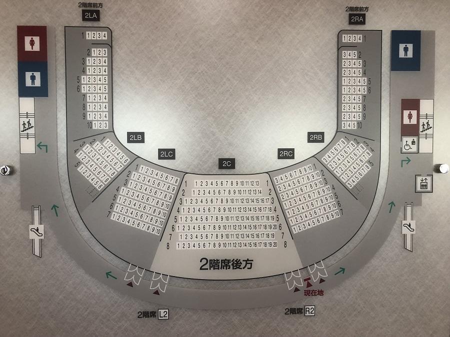 hitaru2階席座席表