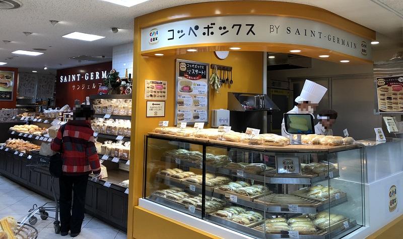 コッペボックス札幌東急店
