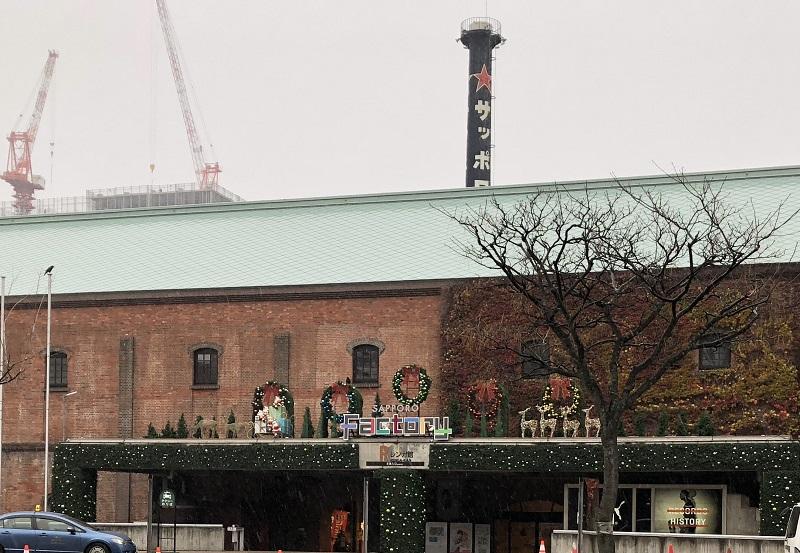 サッポロファクトリー煙突