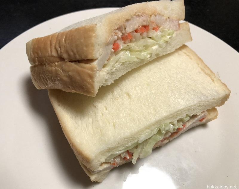 ハサミヤサンドイッチスイートチリチキン