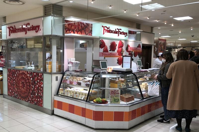 フルーツケーキファクトリー大丸店