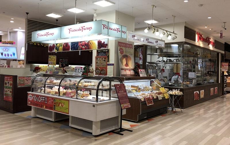 フルーツケーキファクトリー東札幌店
