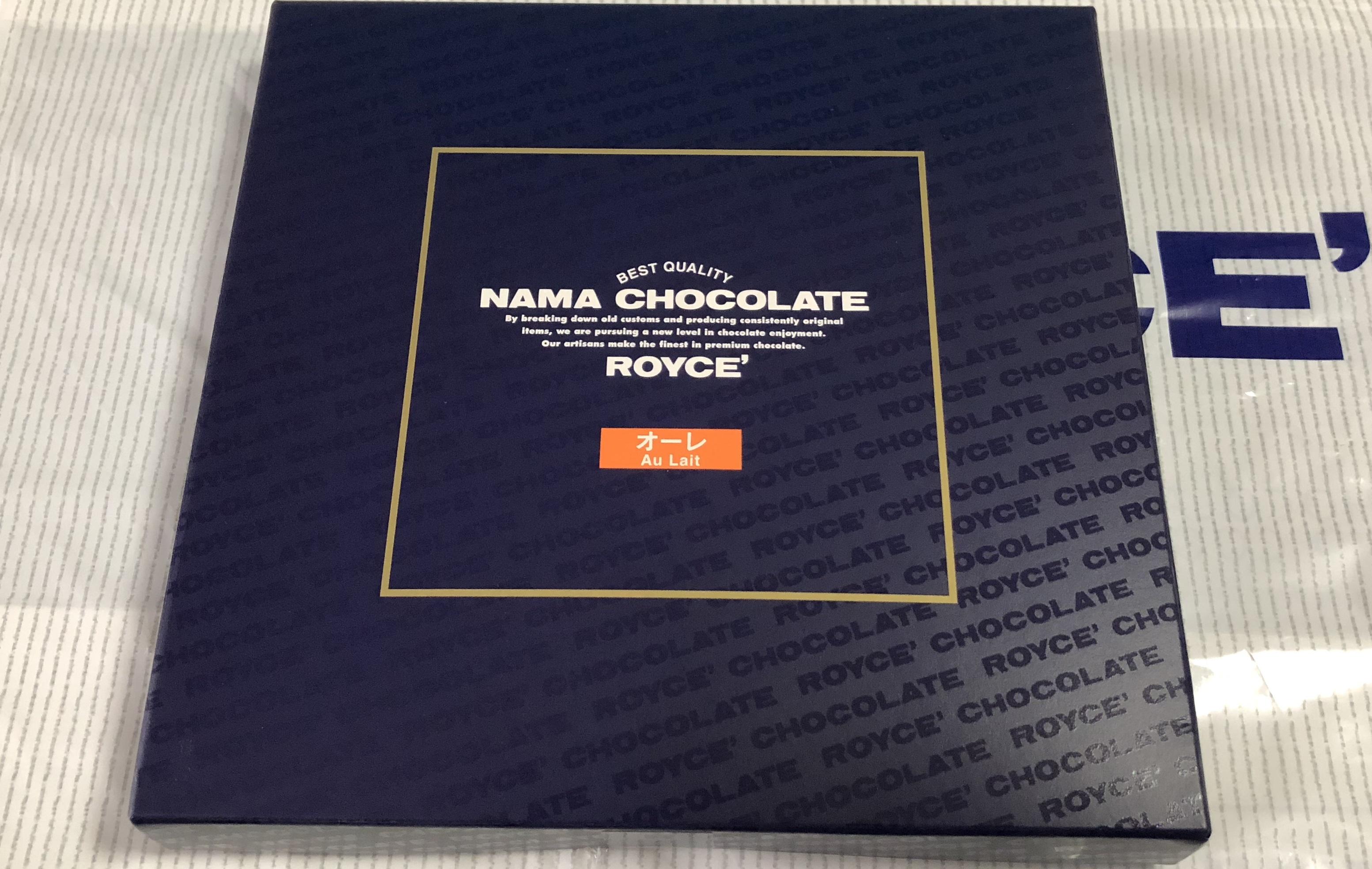 ロイズ生チョコオーレ