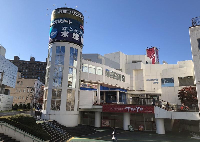 新札幌サンピアザ水族館