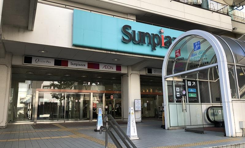 新札幌サンピアザ