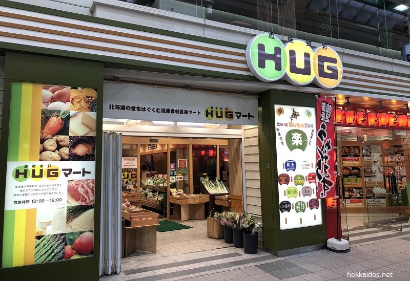 HUGマート
