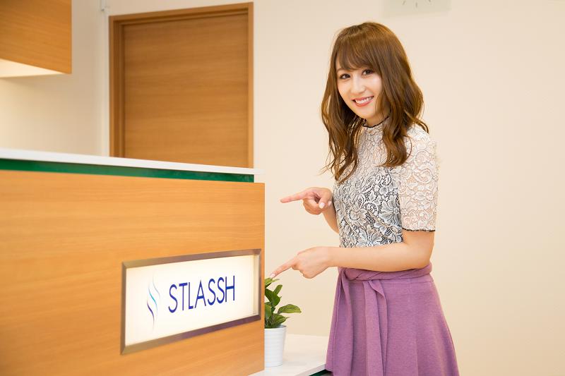 STLASSH札幌