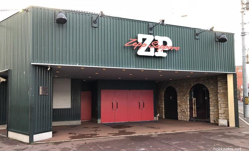 Zepp札幌入り口