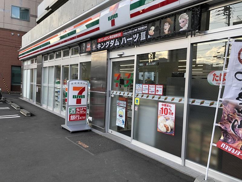 zepp札幌セブンイレブン