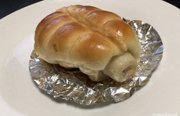 どんぐりちくわパン