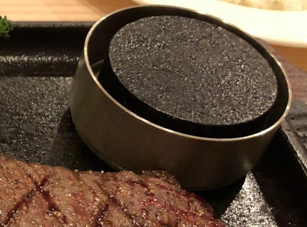 ステーキ焼石