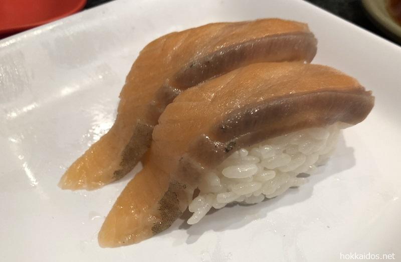 回転寿司あじこうサーモン