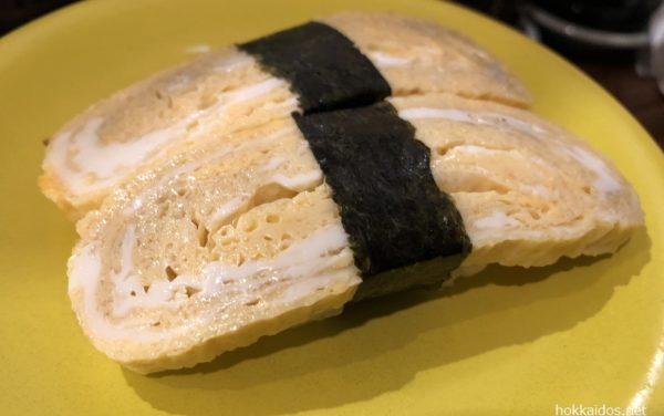 回転寿司ぱさ-るたまご
