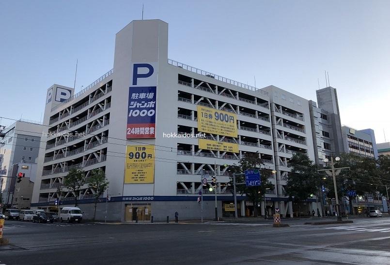 駐車場ジャンボ1000