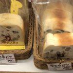 どんぐり黒豆食パン