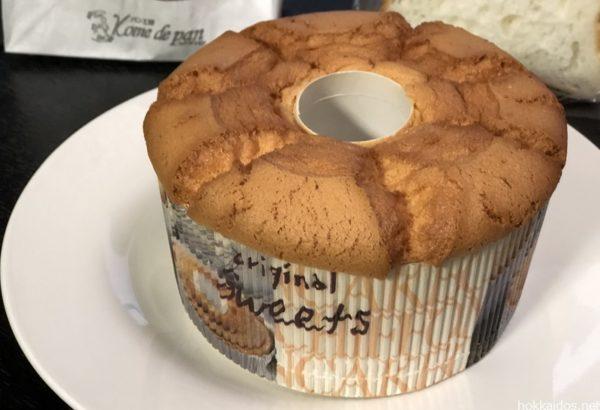 コメデパン米粉シフォンケーキ