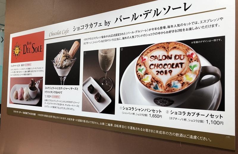 札幌 サロン デュ ショコラ 今年も買い逃せないチョコレートに出会ってしまった・・・サロン・デュ・ショコラ2021 Sapporo100miles編集長・オサナイミカのつぶやき