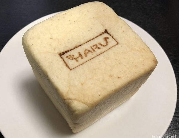 ニセコパンHARU豆乳ブレッド