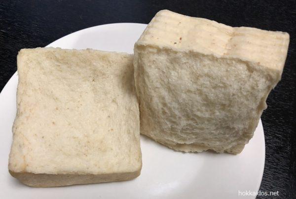 ニセコパンHARU豆乳ブレッド2枚切