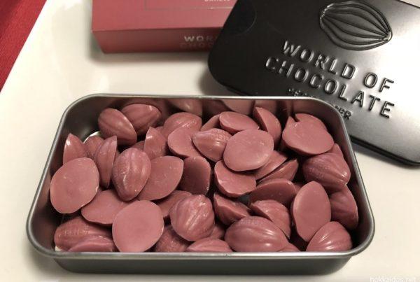 ピーターバイヤー・ワールドオブチョコレート・ルビーチョコ開封