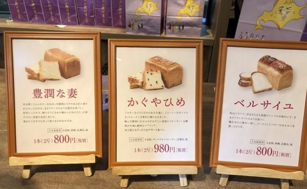 乃木坂な妻たちメニューと値段