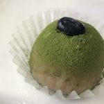 増田おはぎ抹茶