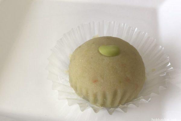 増田おはぎ枝豆