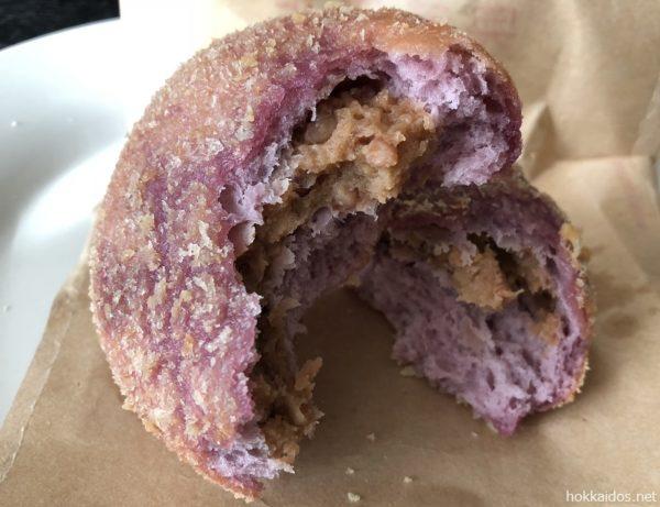 奥芝商店カレーパン紫
