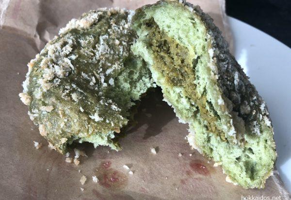 奥芝商店カレーパン緑