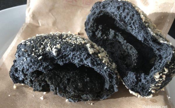 奥芝商店カレーパン黒