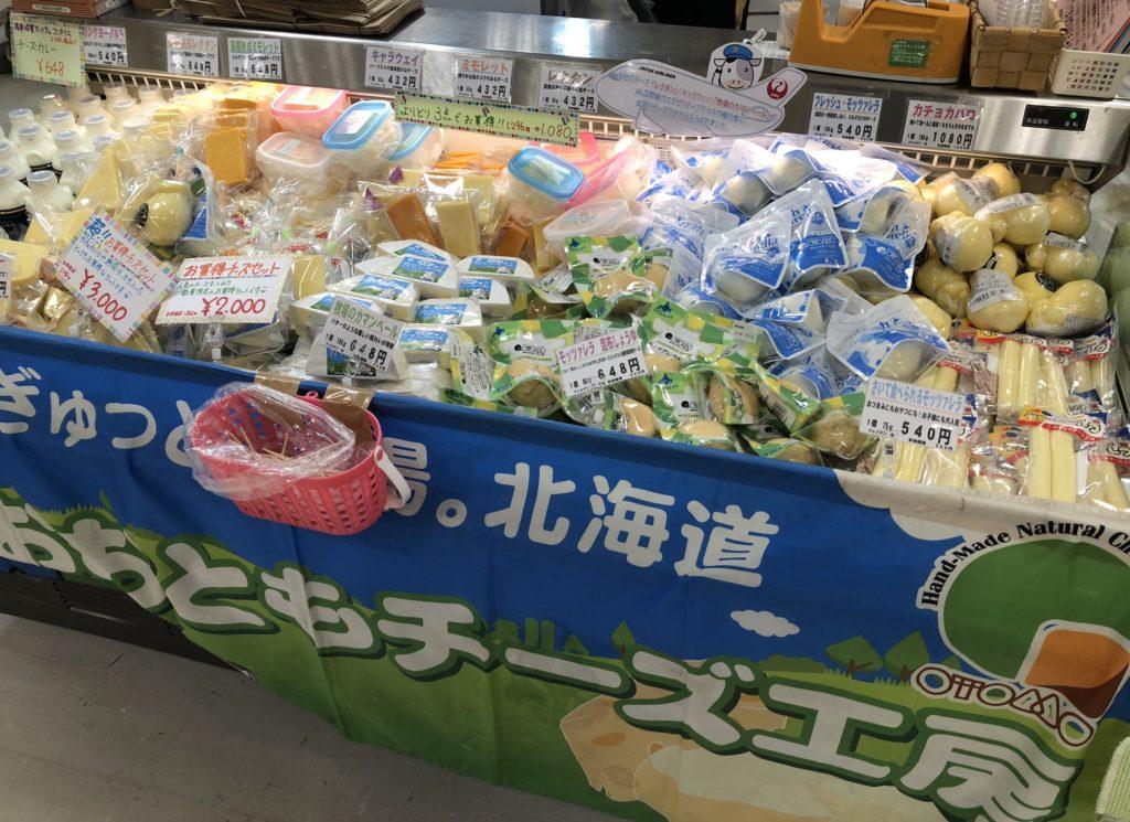 札幌東急ミルク&チーズフェアチーズ