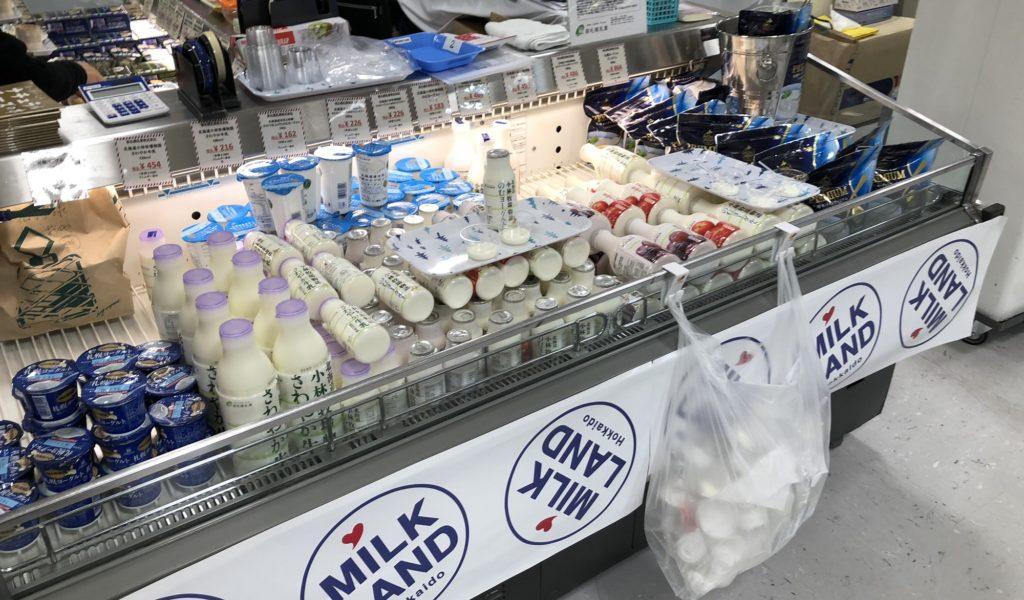 札幌東急ミルク&チーズフェア2019ヨーグルト