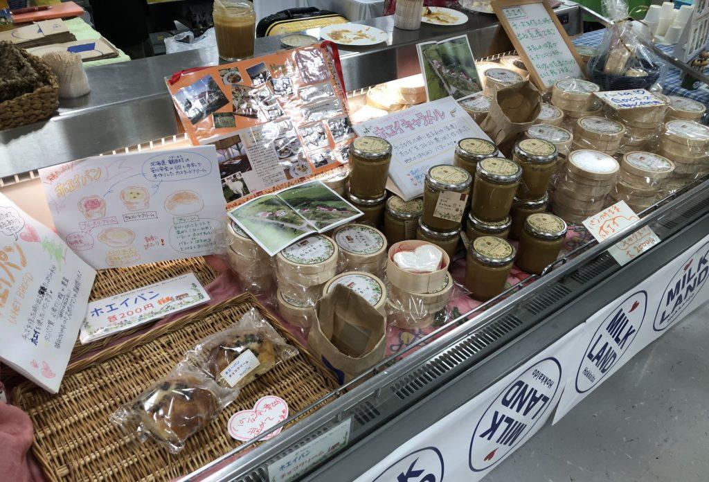 札幌東急ミルク&チーズフェア2019