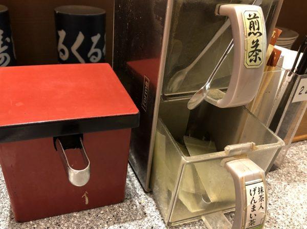 くるくる寿司お茶