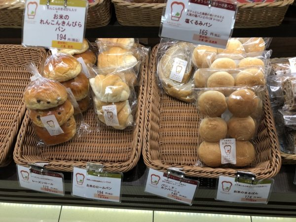 すぎうらベーカリー大丸パン