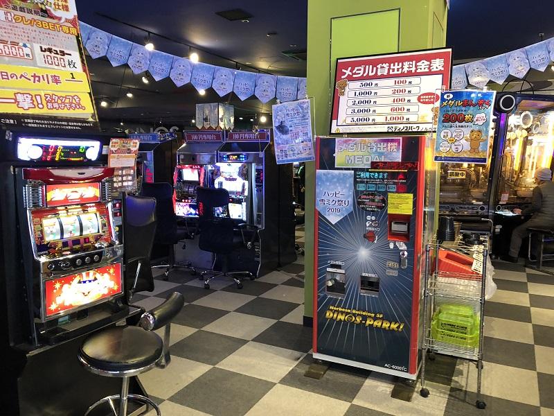 札幌 ゲーセン バイト