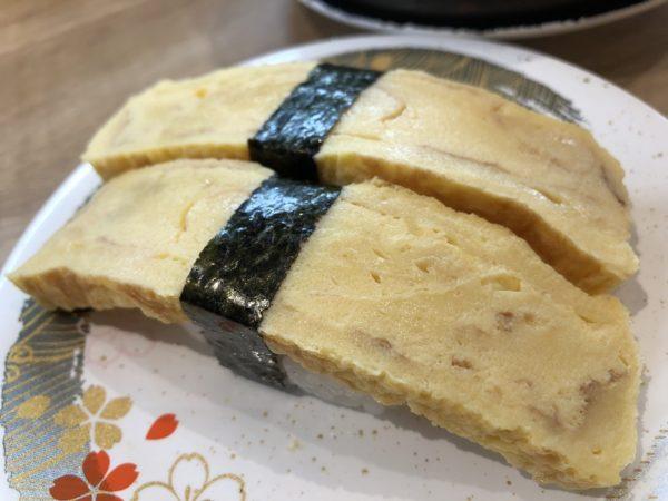 回転寿司四季彩亭玉子