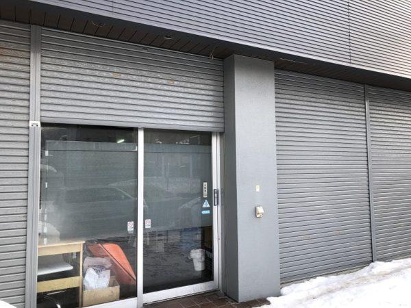 札幌買取一番店