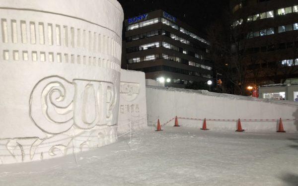 札幌雪まつりカップヌードル滑り台