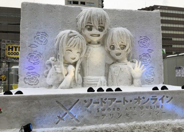 札幌雪まつりソードアートオンライン雪像昼