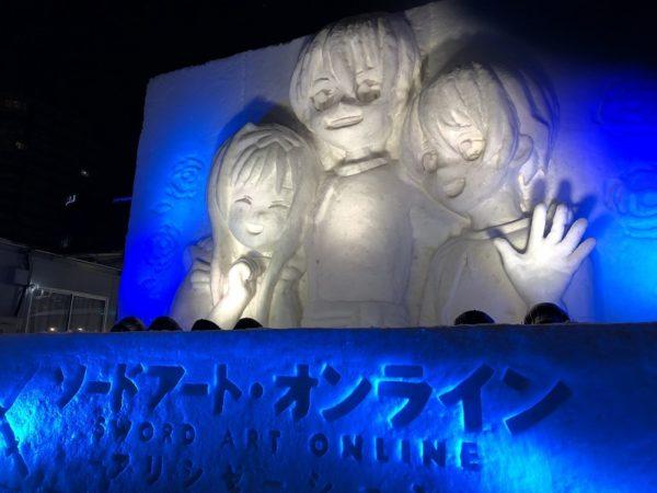 札幌雪まつりソードアートオンライン雪像