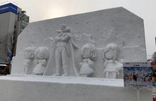 札幌雪まつりリゼロ雪像