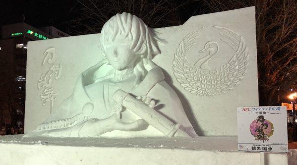 札幌雪まつり刀剣乱舞雪像