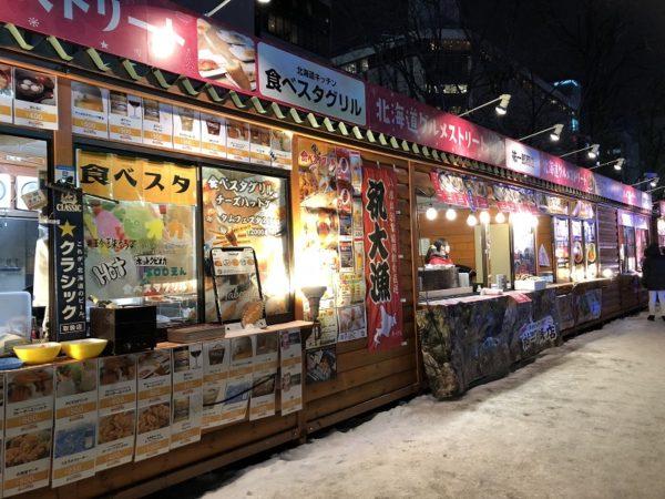 札幌雪まつり大通1丁目北海道グルメブース