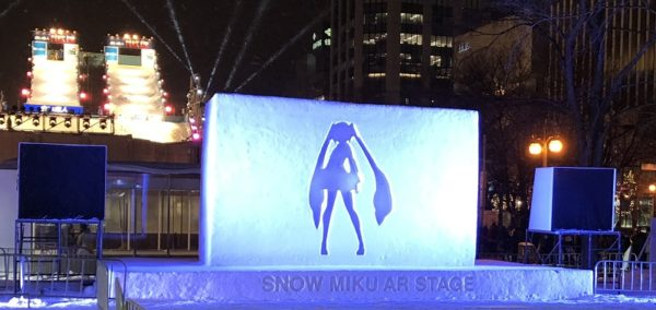 札幌雪まつり雪ミクAR会場