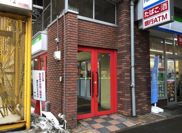 札幌駅west6