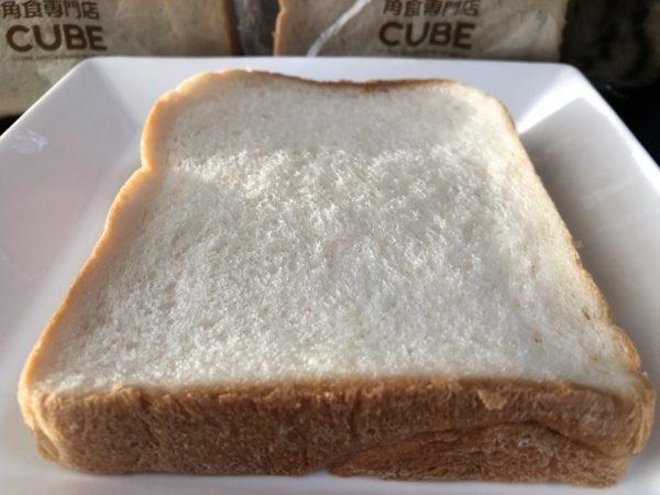角食専門店キューブ食パン特別な角